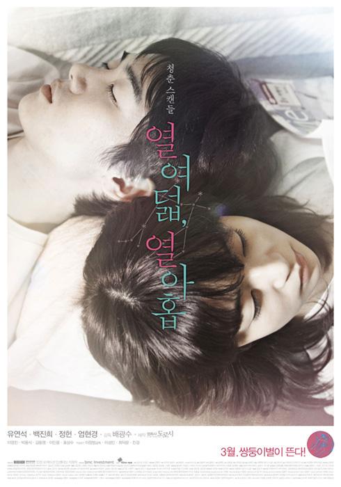 진호-영화1819_01