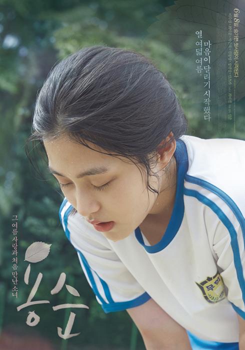 진호-영화_용순