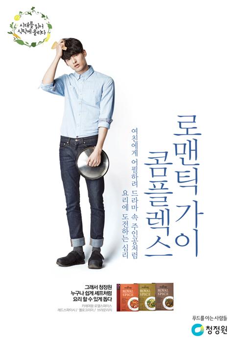 진호-청정원03