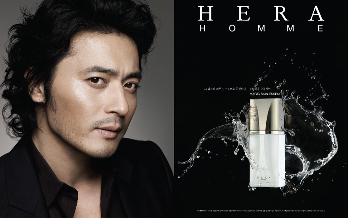 Pter_07 HERA_Homme_Magic Skin Essence