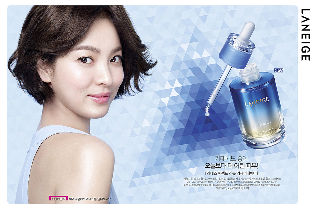 Pter_2015_LANEIGE_Perfect Renew_2P