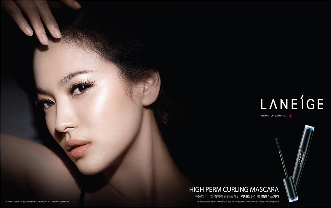 Pter_LANEIGE_High Perm Curling Mascara